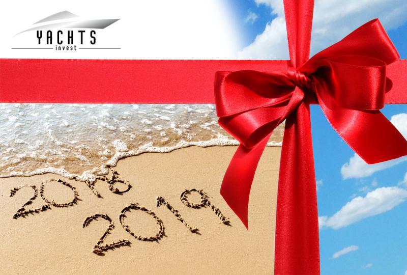 Поздравляем с Новым 2019 годом и Рождеством
